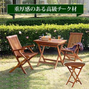 チークガーデン テーブル RT-1595TK hag-5303665s1|genco2