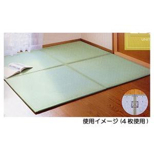ユニット畳 置き畳 輝 かがやき 82×82cm ike-218327s1 genco2