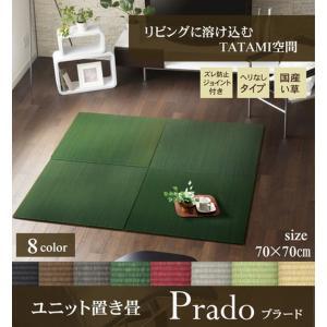 日本製 純国産デザイン畳 置き畳 プラード 70角 70×70×1.7cm ブラウン ike-4493696s3 genco2