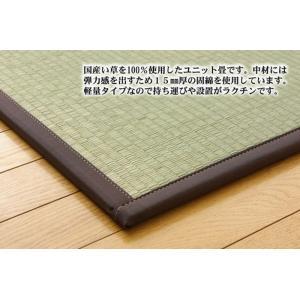 日本製 純国産 置き畳 ユニット畳 天竜 ブラウン 軽量タイプ 約82×164×1.7cm ×4枚、 約82×82×1.7cm ×1枚 ike-4859985s3|genco2|02