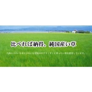 日本製 純国産 置き畳 ユニット畳 天竜 ブラウン 軽量タイプ 約82×164×1.7cm ×4枚、 約82×82×1.7cm ×1枚 ike-4859985s3|genco2|04