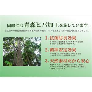 日本製 純国産 置き畳 ユニット畳 天竜 ブラウン 軽量タイプ 約82×164×1.7cm ×4枚、 約82×82×1.7cm ×1枚 ike-4859985s3|genco2|06