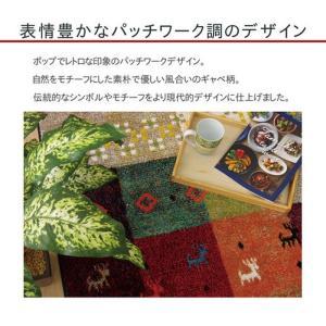 トルコ製 輸入ラグ ウィルトン織りカーペット ギャベ柄 フォリア 約200×250cm RE ike-5122417s6|genco2|02