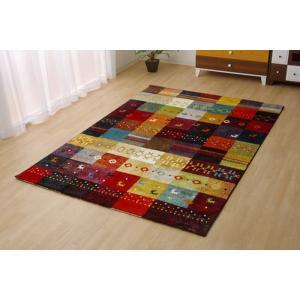 トルコ製 輸入ラグ ウィルトン織りカーペット ギャベ柄 フォリア 約200×250cm RE ike-5122417s6|genco2|08