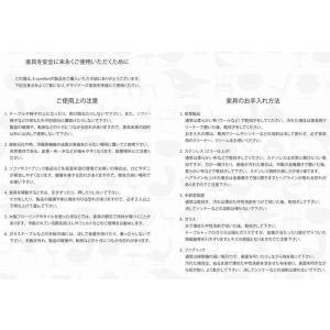 (保証付き)アルネ・ヤコブセン E ラウンジオットマン ファブリックT・R・C kaw-ch7148dft|genco2|06