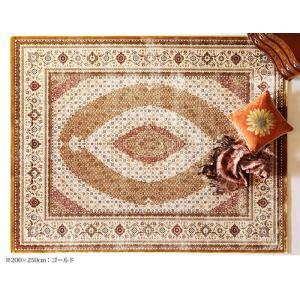ベルギー製 世界最高密度 ウィルトン織り ラグ ルーヴェン 160x230cm mu-51000037|genco2|05