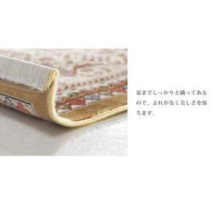 ベルギー製 世界最高密度 ウィルトン織り ラグ ルーヴェン 160x230cm mu-51000037|genco2|08