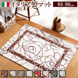 イタリア製ゴブラン織マット Camelia カメリア 65×90cm mu-61000359|genco2
