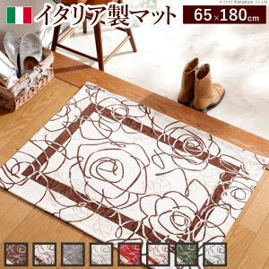イタリア製ゴブラン織マット Camelia カメリア 65×180cm mu-61000361|genco2