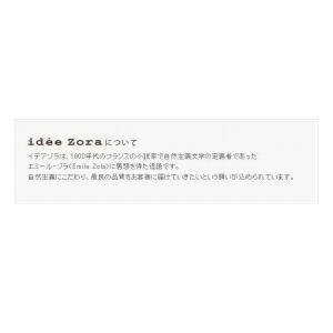 ふんわりパイルピローケース idee Zora イデアゾラ mu-70900004|genco2|04
