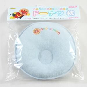 西川産業 アンパンマン ドーナツ枕 まくら 小 新生児から ベビー 赤ちゃん S サックス ni-lmf0506699s genco2