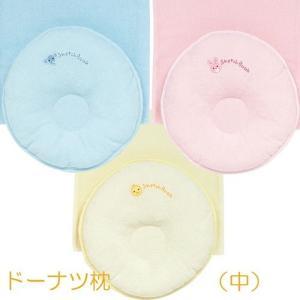 西川産業 スケッチブック ベビードーナツ枕 まくら 中 4ヶ月から12ヶ月くらい ピンク ni-lmf1501302p genco2
