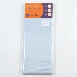 西川産業 まくらカバー サテン 超長綿防縮加工 65×45 ブルー ni-pmn0604379b genco2