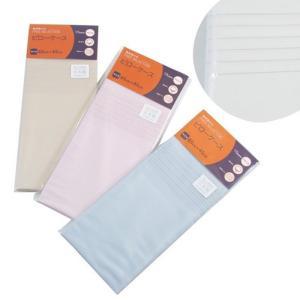 西川産業 枕 まくらカバー サテン マクラカバー 超長綿防縮加工 65×45 ホワイト ni-pmn0604379w genco2