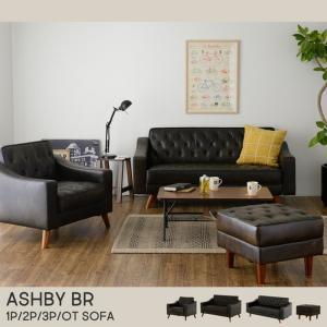 ASHBY オットマン ブラウン PVCレザー ASHBY OT BR sa-6067348s1|genco2