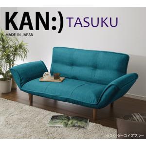 KAN Tasuku コンパクトカウチソファ カウチソファA01 sg-10153|genco2