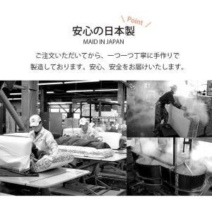 えだまめ 足枕 腰まくら a950  日本製 sg-10270 genco2 12