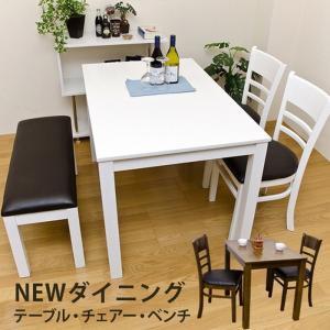 ダイニングテーブル フリーテーブル 85×65幅 sk-vgl02|genco2