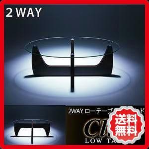 ローテーブル Clud クルード 机 ts-040100726|genco2