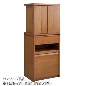 八木研 メモリー モダン仏壇 コパンコンソール アッシュライト コパン 幅50.3cm