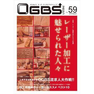 定価総額¥6,600が¥4,400に!レーザー加工ビジネス実例取材セット5冊 gendaipress-store