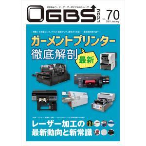 OGBSマガジンVol.70(2021年 1月号) gendaipress-store