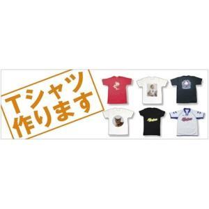 月刊現代印章監修・POPがわりに使えるミニのぼり「Tシャツ作ります」|gendaipress-store