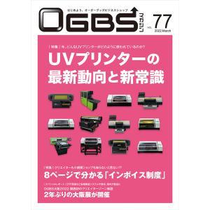 「厚物UVプリンター」セット 4冊|gendaipress-store