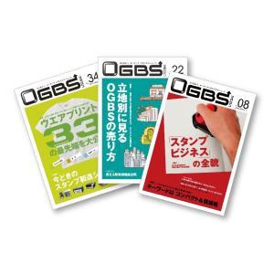 「スタンプビジネス」セット 4冊|gendaipress-store