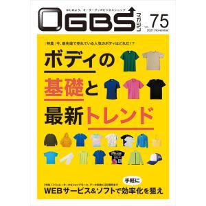 「ウエアプリント」フルセット 15冊|gendaipress-store