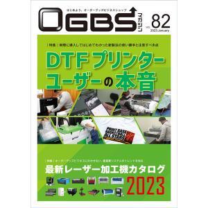 「ウエアプリント」最新セット 6冊|gendaipress-store