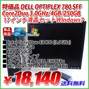 充実仕様 17インチ液晶セット DELL OPTIPLEX 780 SFF Core2Duo E8400 3.0GHz 4GB/250GB/マルチドライブ/Windows7 Professional 64bit|genel