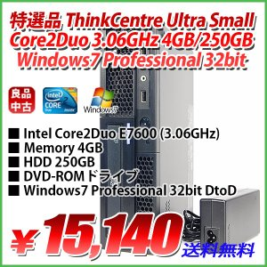 特価 デスクトップ LENOVO ThinkCentre M58p Eco Core2Duo E7600 3.06GHz 4GB/250GB/DVD-ROM/Windows7 Professional 32bit DtoD|genel
