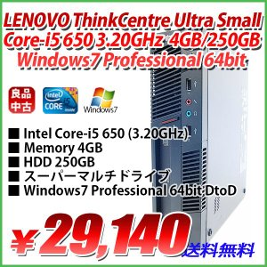 美品 デスクトップ LENOVO ThinkCentre Ultra Small Core-i5 650 3.20GHz 4GB/250GB/スーパーマルチ/Windows7 Professional 64bit DtoD|genel