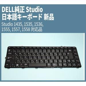 DELL純正 日本語キーボード 新品  Studio 1435, 1535, 1536, 1555, 1557, 1558 対応品|genel