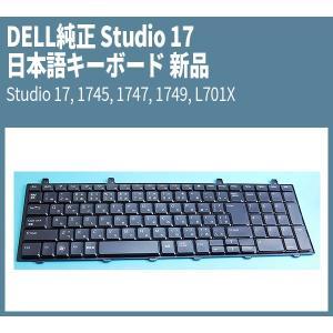 DELL純正 日本語キーボード 新品  Studio 17 1745, 1747, 1749, L701X 対応品|genel