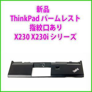 新品 Lenovo ThinkPad X230 X230i ...