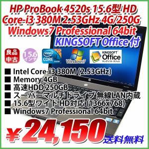 限定 HP ProBook 4520s Core-i3 380M 2.53GHz 4GB/250GB/スーパーマルチ/無線/15.6型ワイド LED HD(1366x768)/Windows7 Professional 64bit/KINGSOFT Office付|genel
