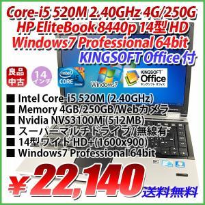 限定 HP EliteBook 8440p Core-i5 520M 2.40GHz 4GB/250GB/14型ワイド LED 1600x900 高解像/無線あり/Windows7 Professional 64bit/KINGSOFT Office付|genel