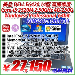 美品 DELL LATITUDE E6420 Core-i5 2.50GHz 4GB/高速250GB/無線/14型ワイド HD+(1600x900)/Webカメラ搭載/Windows7 Ultimate 64bit/KINGSOFT Office付|genel