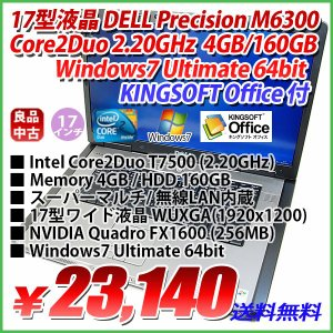 大型液晶 DELL PRECISION M6300 Core2Duo 2.20GHz 4GB/160GB/スーパーマルチ/17型ワイド WUXGA(1920X1200) 高解像度/Windows7 Ultimate 64bit/KINGSOFT Office付|genel