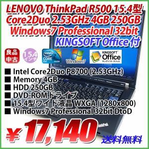 特価品 LENOVO ThinkPad R500 Core2Duo P8700 2.53GHz 4GB/250GB/15.4型ワイド液晶 1280x800/Windows7 Professional 32bit DtoD/KINGSOFT Office付|genel