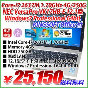 美品 NEC VersaPro VK17HB-E Core-i7 2637M 1.70GHz 4G/250G/無線LAN/12.1型ワイド LED液晶 1280x800/Windows7 Professional 64bit DtoD/KINGSOFT Office付|genel