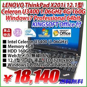 特価 LENOVO ThinkPad X201i Celeron U3400 1.06GHz 4GB/160GB/タッチパッド/Webカメラ/12.1型ワイド LED/Windows7 Professional 64bit DtoD/KINGSOFT Office付|genel