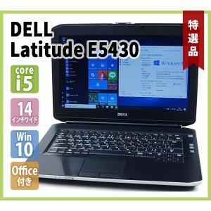 DELL Latitude E5430 14型ワイド Office付き( Core-i5 2.50G / メモリ 8GB / ハードディスク 500GB / スーパーマルチドライブ / 無線LAN / Windows10 64bit )|genel
