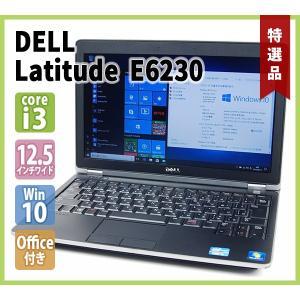 DELL Latitude E6230 12.5型ワイド Office付き( Core-i3 2.50G / 4GBメモリ / 250GBハードディスク / 無線LAN内蔵 / L型バッテリー / Windows10 64bit )|genel