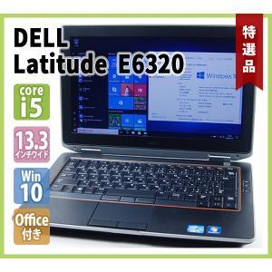 DELL Latitude E6320 Office付き( 13.3型ワイドHD液晶 / Core-i5 2.5GHz / メモリ 8GB / HDD 500GB / 無線LAN / Windows10 64bit )|genel