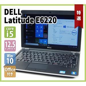 DELL Latitude E6220 12.5型ワイド Office付き(Core-i5 2.5G / 4GBメモリ / 250GBハードディスク / 無線LAN / Webカメラ / Windows10 64bit)|genel