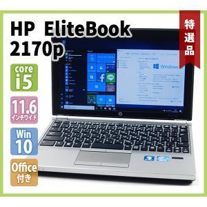 HP EliteBook 2170p Office付き( 11.6型ワイド / Core-i5 1.80G / メモリ 4GB / HDD 500GB / 無線LAN / Windows10 64bit )|genel