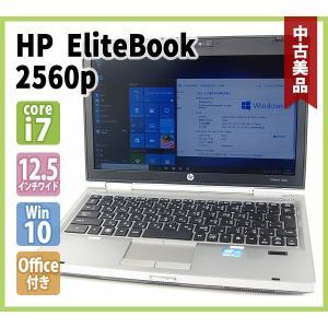 HP EliteBook 2560p Office付き( Core-i7 2.70GHz / メモリ 8GB / HDD 500GB / スーパーマルチ / Webカメラ / 無線LAN / L型バッテリー / Windows10 64bit )|genel